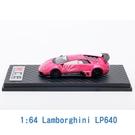 M.C.E. 1/64 模型車 Lamborghini 藍寶堅尼 LP640 MCE640001E 粉紅色