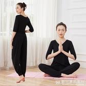 瑜伽服運動套裝女2020夏季新款初學者莫代爾大碼時尚兩件套裝 『歐尼曼家具館』