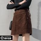 毛呢半身裙女2020年新款秋冬季氣質高腰時尚a字包臀短裙針織裙子【快速出貨】