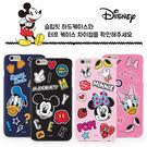 Disney 迪士尼 便利貼 硬殼 手機殼│可加購訂製雙層防摔│iPhone 5S SE 6 6S 7 8 Plus X XS│z8184