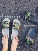 拖鞋男  軟底男士拖鞋韓版一字拖涼鞋潮流沙灘鞋夏季外穿鞋子·夏茉生活