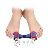 腳指頭矯正器腳指頭內翻拇外翻訓練帶拇指外翻矯正器大腳骨分趾器日夜用伊芙莎
