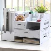 大號桌面辦公資料架文件架 桌面收納盒 帶抽屜化妝品盒WY【限時八五折】