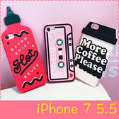 【萌萌噠】iPhone 7 Plus (5.5吋) 歐美創意 辣椒醬咖啡複古磁帶保護殼 全包矽膠軟殼 手機殼 手機套