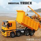 沙灘玩具 兒童大號慣性工程車套裝翻斗車男孩玩具攪拌車沙灘卡車回力車模型 米蘭街頭IGO