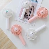 噴霧製冷手持小風扇可擕式隨身小型usb迷你小電風扇加濕器