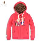 內層毛裡保暖舒適 基本款連帽外套 穿出休閒風格