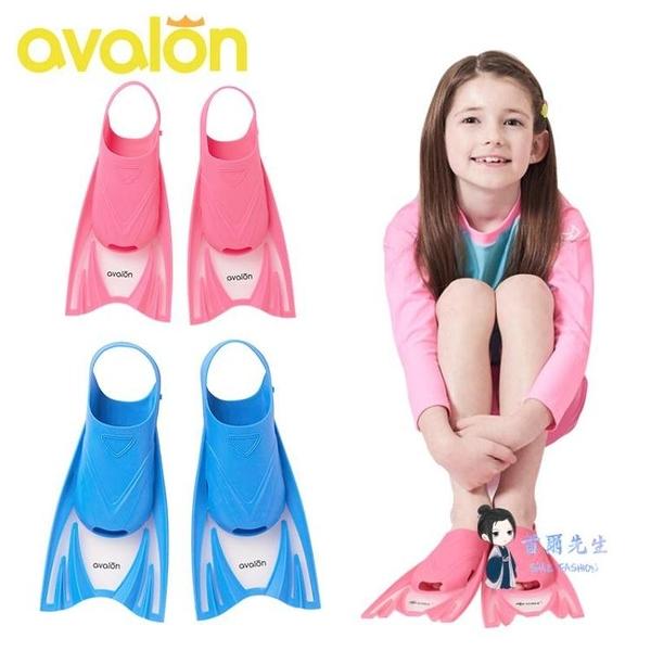 腳蹼 2020新款兒童蛙鞋 短腳蹼 游泳訓練潛水浮潛裝備 2色