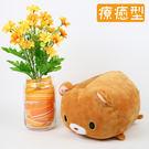 【nicopy】小熊疊疊抱枕(小)/動物抱枕