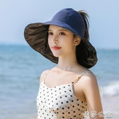 太陽帽女大簷折疊防紫外線大帽檐遮臉漁夫空頂沿女士遮陽防曬帽子 伊莎gz