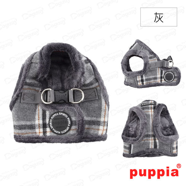 國際名品《Puppia》當代風格胸背心B款(單胸背無拉繩) S/M號  約克夏/吉娃娃/貴賓/馬爾濟斯