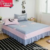 全棉床裙單件床套純棉床罩床墊防滑保護套1.5m/1.8米花邊床單裙罩