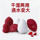 粉撲 馬卡龍美妝蛋不吃粉粉撲架子收納盒清洗劑李佳化彩妝琦推薦海綿蛋