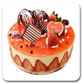 【格麥蛋糕】《草莓維納斯》草莓季!冬季限定★預購★新鮮製作★草莓蛋糕