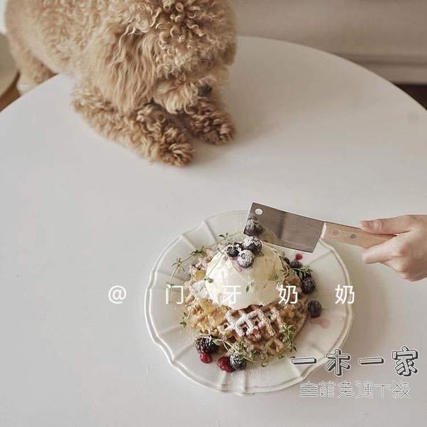 黃油刀 韓國ins同款迷你黃油刀面包刀切披薩蛋糕小刀