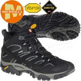 Merrell 06061 Moab 2 Gore-Tex 男多功能防水登山健行鞋 GTX耐走登山鞋/戶外郊山鞋/健走慢跑鞋