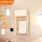 AVONFLOW電熱毛巾架衛生間置物架智慧恒溫電加熱晾衣物浴巾烘干架 MKS極速出貨
