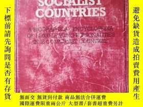 二手書博民逛書店who`s罕見who in socialist countrie