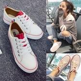 休閒鞋-小白鞋-皮革時尚撞色紅邊百搭女鞋子73no23【巴黎精品】