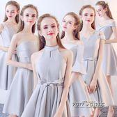 伴娘團禮服新款姐妹團伴娘服短款顯瘦韓版派對小禮服洋裝女