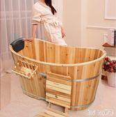 加熱恒溫木桶浴桶洗澡桶泡澡桶成人沐浴桶實木家用浴缸 QQ12785『bad boy時尚』