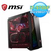 【MSI 微星】Infinite A 9SH-801TW 電競桌機