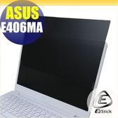 【Ezstick】ASUS E406 E406MA 筆記型電腦防窺保護片 ( 防窺片 )