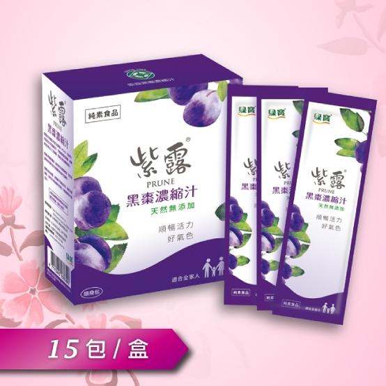 【綠寶】 紫露黑棗濃縮汁隨身包(20gx15包/盒) x1盒