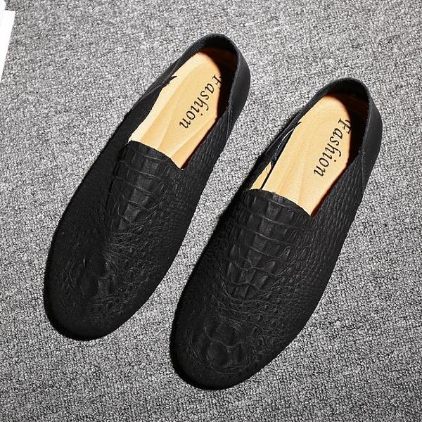 豆豆鞋 紋男鞋2020新款春季真皮豆豆鞋男社會精神小伙皮鞋男韓版半踩【快速出貨】