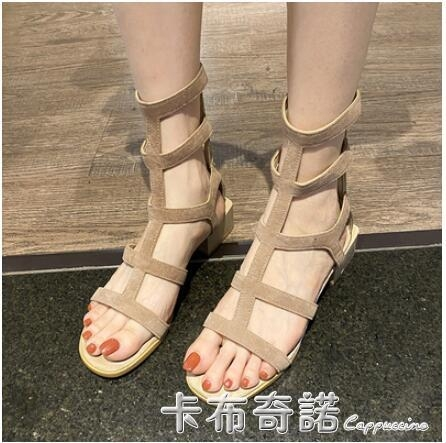 時裝涼鞋女ins潮年夏新款百搭中跟大學生粗跟仙女風氣質女鞋 卡布奇諾
