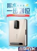 開飲機 西檸管線機壁掛式冷熱型速熱無膽迷你家用直飲機開水機即熱飲水機 WJ百分百