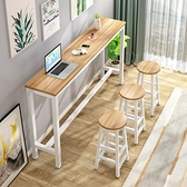吧台桌 定制簡易靠墻商用窄桌子家用長條桌奶茶店桌椅組合高腳吧台椅子【快速出貨】
