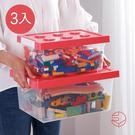 【日本霜山】樂高可疊式積木玩具收納盒-加大款-3入-4色選(兒童 儲物 玩具 整理 塑膠 日本)