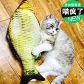 貓玩具貓薄荷草魚抱枕貓枕頭寵物仿真貓咪魚玩具抓狂逗貓棒薄荷包