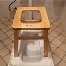 馬桶凳坐便器家用老人可移動孕婦衛生間蹲坑改病人便攜實木坐便椅