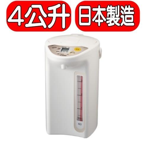 虎牌【PDR-S40R-WU】日本製造4公升4段溫控微電腦電動熱水瓶