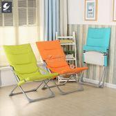 辦公椅 沙灘太陽椅靠背懶人午休午睡辦公室休閒家用簡易椅子折疊躺椅 俏女孩