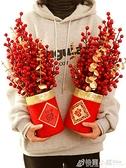 新年裝飾過年桌面擺件春節元旦發財紅果樹柜台櫥窗年貨場景佈置ATF 格蘭小舖