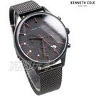 Kenneth Cole 紳士經典 三眼多功能 計時碼錶 男錶 深灰黑色 米蘭帶 不銹鋼 KC50732003