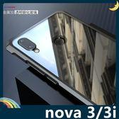 HUAWEI nova 3/3i 君子劍金屬框 金屬邊框+玻璃背蓋卡扣款 防塵防摔 保護套 手機套 手機殼 華為