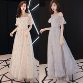 氣質 洋裝小晚禮服裙女宴會簡單大方法式氣質收腰平時可穿很仙的連衣裙【星時代生活館】