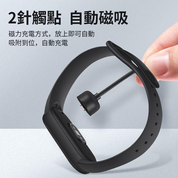 小米手環5 專用 免拆卸充電器 磁吸 充電線 智慧手環 磁充 充電器 手環充電座 充電座