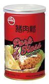 【味一食品】豬肉鬆200g(罐) Pork Floss