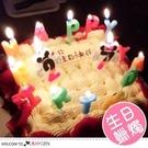 蛋糕蠟燭 蝴蝶結0-9數字生日蠟燭...