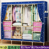 組裝 經濟型衣櫃實木布藝簡易組裝雙人布衣櫃宿舍折疊衣櫥【新品上市】