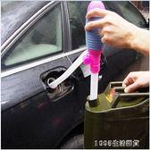 汽車手動抽油塑料吸油管加油吸油器油泵塑料魚缸換水器 1995生活雜貨igo