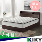 【KIKY】武藏抽屜加高 單人加大3.5尺(床頭箱+三分床底)胡桃