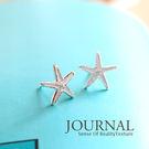 925純銀 海洋之星針式耳環_質物日誌J...