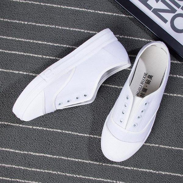 低幫帆布鞋女鞋休閑鞋平底懶人