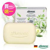 【盒損即期品買一送一】德國alkmene茶樹精油控油抗痘香皂100g-效期2019/05【1838歐洲保養】